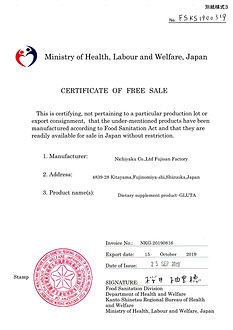 certificate of free sale.jpg