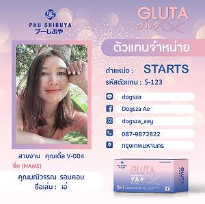start_123.jpg