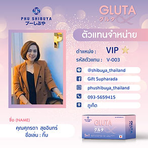 VIP_3.jpg