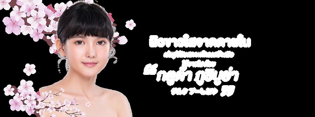 HomePage01-03.png