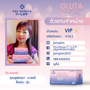 VIP_11.jpg