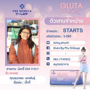 start_85.jpg