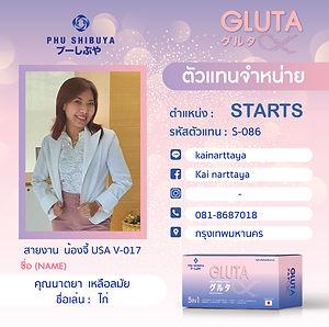 start_86.jpg