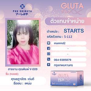 start_112.jpg