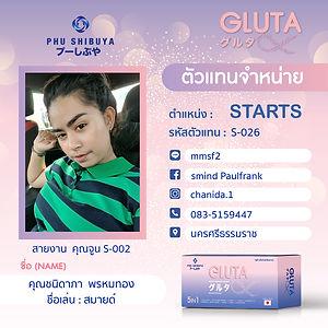 start_26.jpg