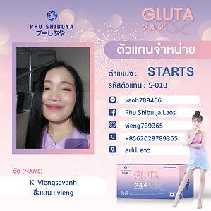 start_18.jpg