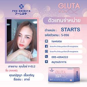 start_56.jpg