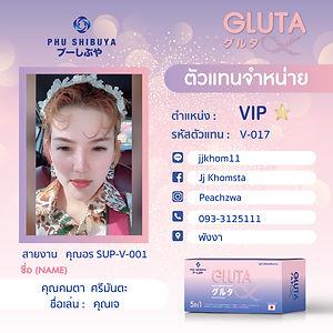 VIP_17.jpg