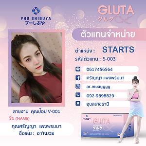start_3.jpg