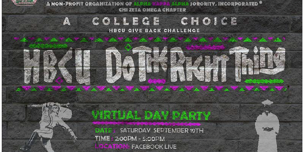 HBCU For Life Virtual Day Party Fundraiser