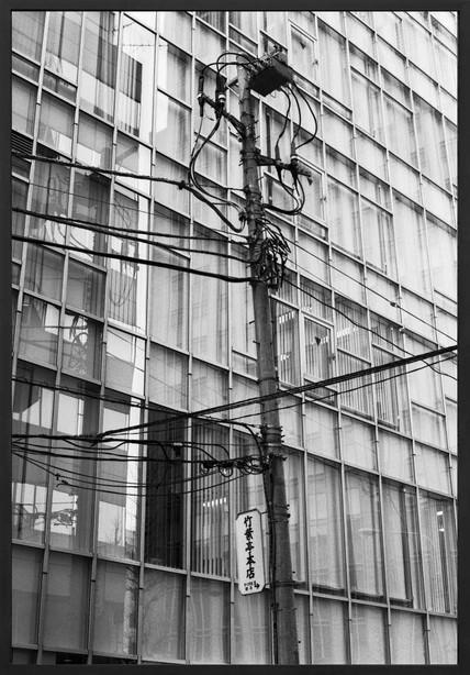 Untitled (Tokyo #1)