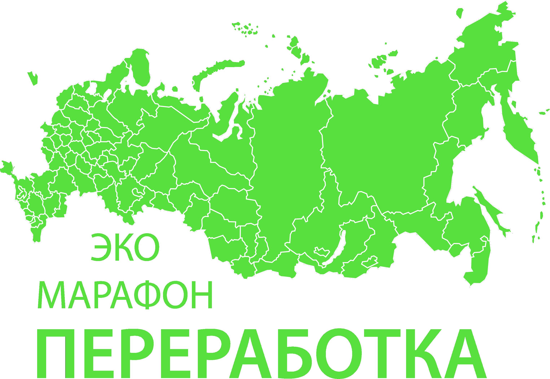 Макулатура орловской обл пункт приема макулатуры картона