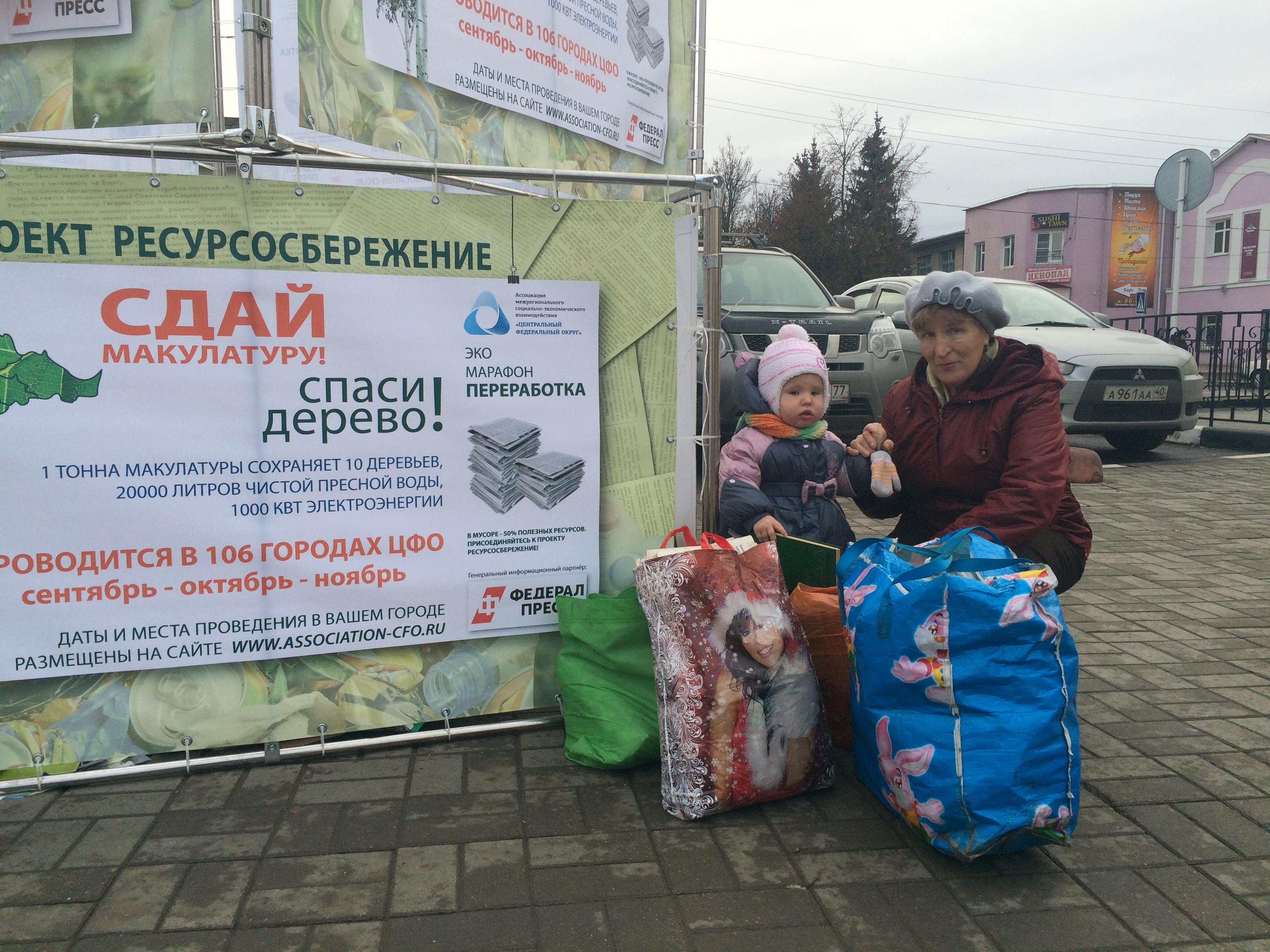 г.Боровск