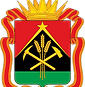 800px-Coat_of_arms_of_Kemerovo_Oblast.sv