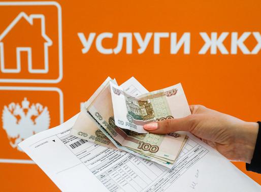 Минстрой предлагает особый порядок взыскания долгов по квартплате