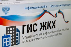 Ответственность председателя совета МКД за незаполнение ГИС ЖКХ