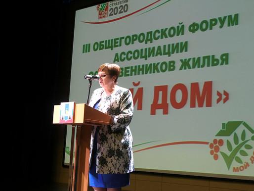 """Южно-сахалинская ассоциация собственников жилья """"Мой дом"""" проведет форум и общее собрание"""