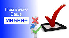 opros_konkurenciya_kopija_02.jpg