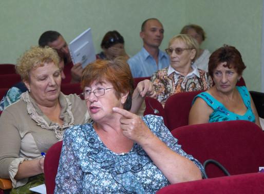 """АСЖ """"Мой дом"""" будет проводить обучающие семинары для граждан"""