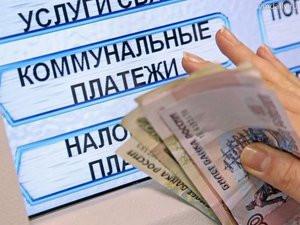Коммунальные платежи от управляющих компаний передадут поставщикам