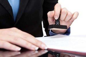 Госдума приняла закон о сроках деятельности Фонда ЖКХ