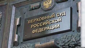 ВС РФ снова подтвердил обязанность операторов связи заключать договор аренды на общее имущество