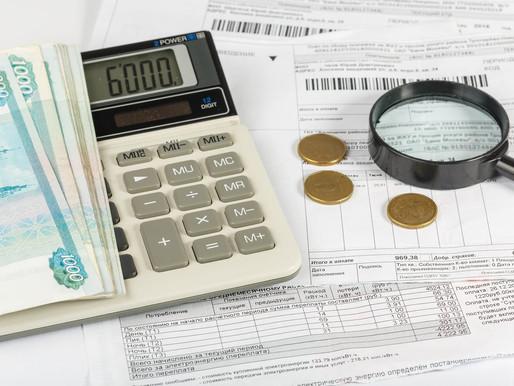 Перерасчет за некачественные услуги сделают быстрее