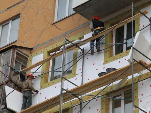 Внесены изменения в жилищное законодательство, затронувшие сферу капитального ремонта МКД