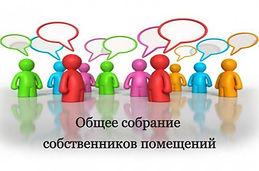 chto-mozhno-delat-na-forumah-a-ot-chego-luchshe-vozderzhat-sya-222_edited.jpg
