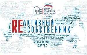 В Саратове возбудили уголовное дело по подделке решений собраний собственников жилья
