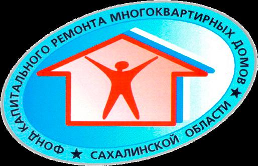 Фонд капитального ремонта СО извещает жителей
