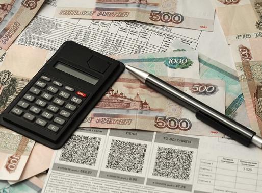 Систему оплаты коммунальных услуг предложили изменить