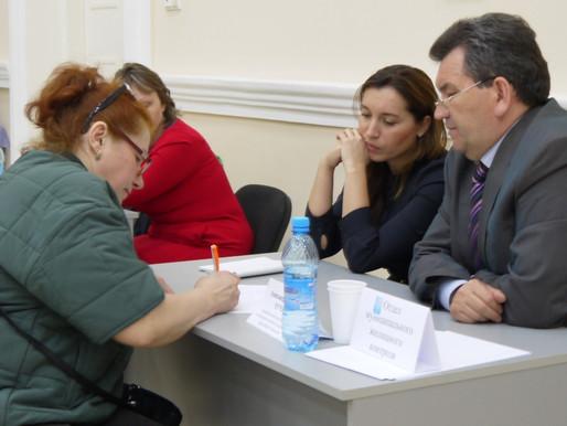 В Южно-Сахалинске прошел форум по ЖКХ в формате «одного окна»