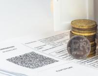 Утверждены индексы изменения размера вносимой гражданами платы за коммунальные услуги на 2021 год