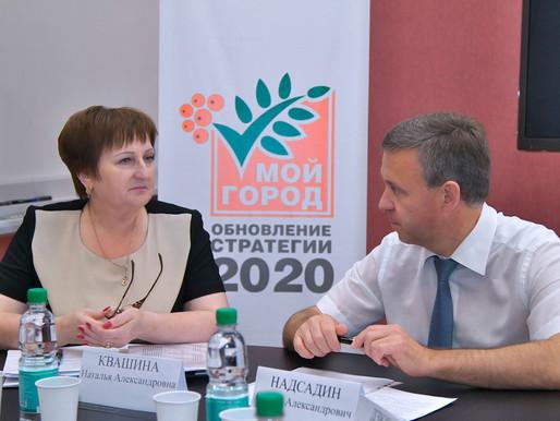 Планы сотрудничества наметили Ассоциация собственников жилья и мэрия Южно-Сахалинска