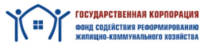 Фонд реформирования