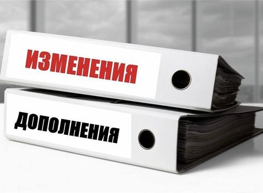 Уточнен порядок проведения общих собраний собственников помещений в многоквартирных домах