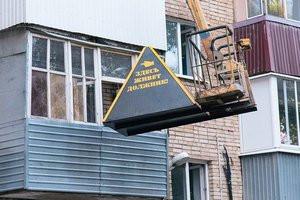 Чем жильцам грозит просрочка по коммунальным платежам