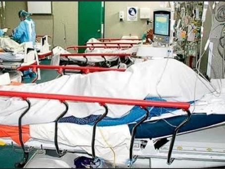 Minsa declara alerta epidemiológica en todo el Perú por síndrome de Guillain Barré