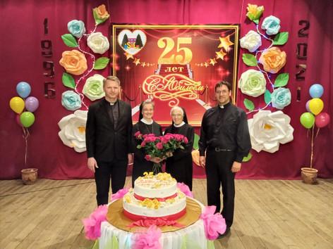 25 Jahre Schule Sankt Lorenz