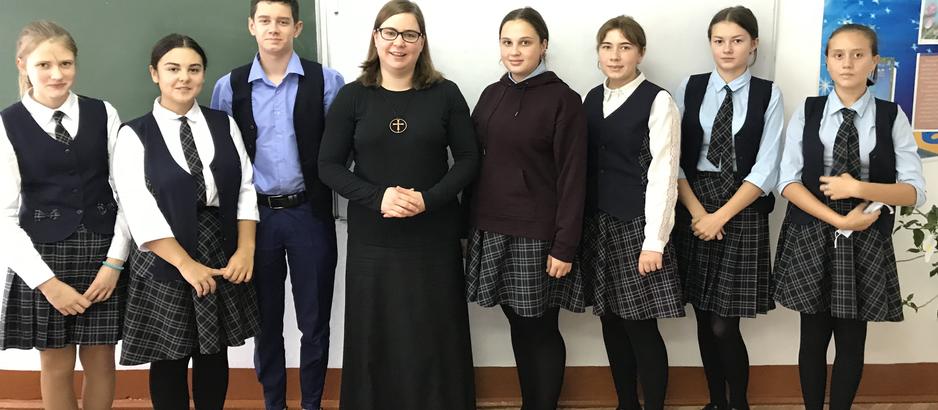 Eine neue Deutschlehrerin