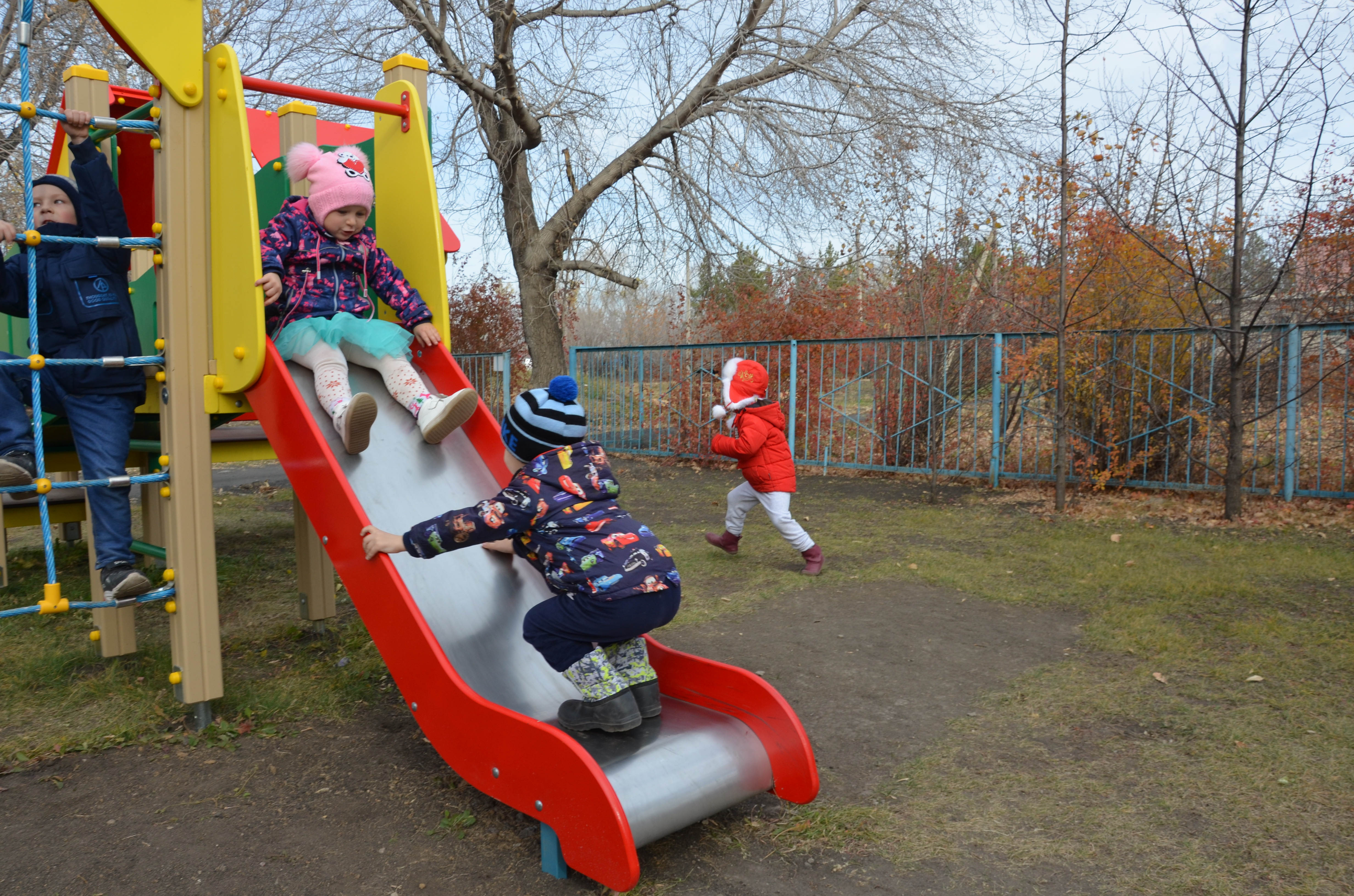 Spielenachmittag im Kindergarten