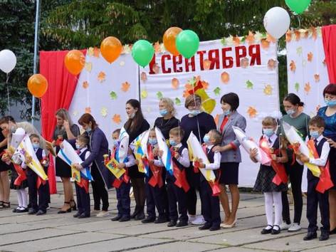 1. September: Beginn des Schuljahrs 2021-2022!