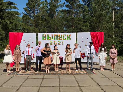 Die Abschlussfeier der 11. Klasse