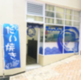 TaiyaKiwi Shop