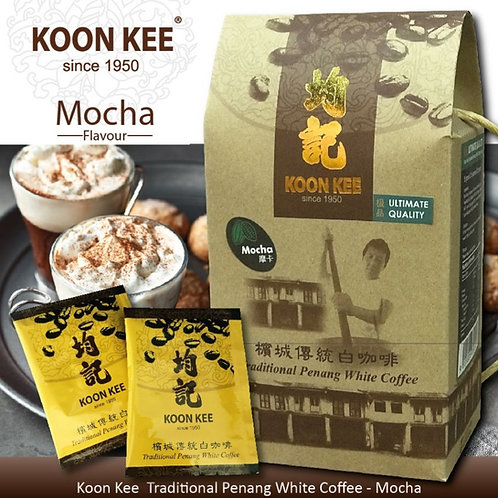 Koon Kee Traditional Penang White Coffee - Gourmet Flavours (Mocha)