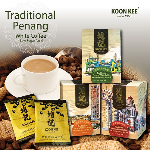 Koon Kee Traditional Penang White Coffee - Combo Pack Low Sugar