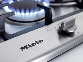Газовая панель конфорок MIELE KM2034 ста