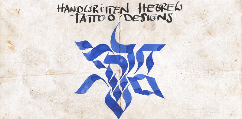 Custom made HEBREW TATTOO designs
