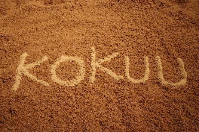 KOKUU